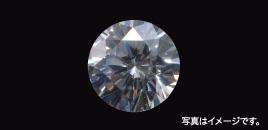 プチダイヤモンド