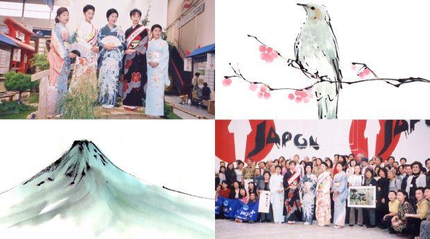 日本文化交流を通して、「つながり」を意識した人道的支援を行う。